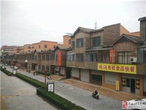 枣庄高新区创新创业大街