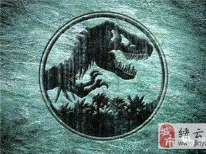 和泰城免费领恐龙门票