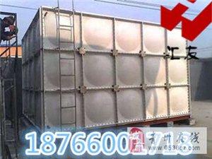 玻璃鋼組裝水箱結構及性能試驗