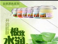 储仓销售高级精油香水和膜法传奇面膜