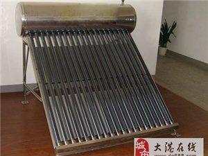 天津红桥区专业维修桑乐 天普太阳能安装维修中心