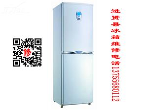 进贤县美的冰箱维修13755680112