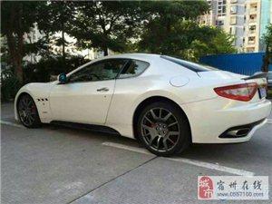 黄江二手车——12玛莎拉蒂GTS