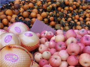 各季新鮮時蔬水果城內包送