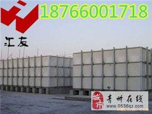 匯友玻璃鋼生活水箱質量為首價格最優