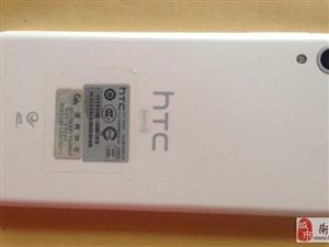 HTC826d在保