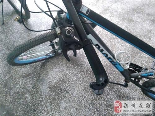 150元出售自行车 - 150元