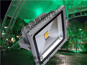 戶外亮化照明專用LED投光燈 方形白光投射燈