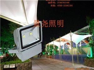 300瓦外墻照明超亮LED投光燈 夜間照明專用燈具