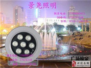 18瓦圓形大功率LED水底燈景堯照明戶外亮化工程燈