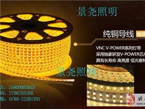 娛樂場所裝飾外墻專用暖光LED軟燈條樓體美化燈帶
