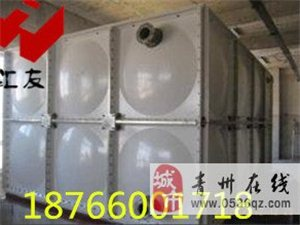 匯友玻璃鋼模壓水箱材質六大特點