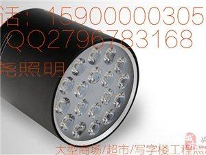 珠寶店鋪照明白光COb筒燈高效節能照明LED筒燈