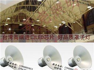 大型廠房照明高掛50瓦LED工礦燈 景堯品牌燈具