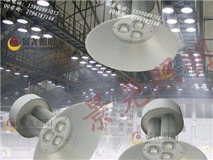 室內照明專用高品質LED工礦燈 景堯品牌LED吊燈