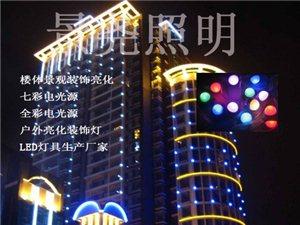 酒吧背景彩色圓形內控漸變LED點光源夜景亮化工程燈