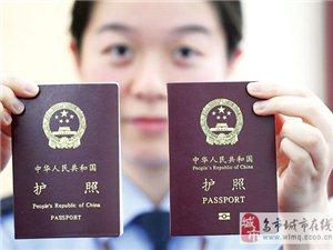 辦理護照優惠活動來了