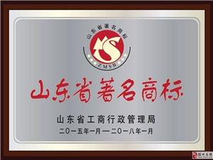 濱州注冊商標−−濱州方宇商標所
