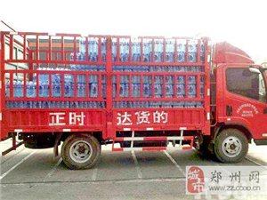 正时达城市货的购车带货源
