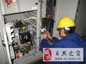 专业地暖打压,地暖查漏,地暖蓄放水服务