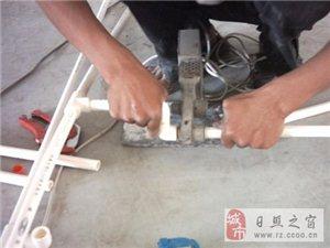 专业水电暖维修安装服务(地暖管道打压)