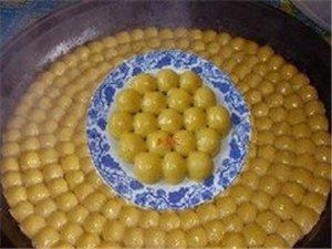 2斤以上送貨東北特產白黃豆包 江米豆包