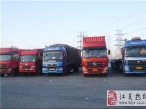 广州到南京6.8米9.6米13米17.5米货车货运