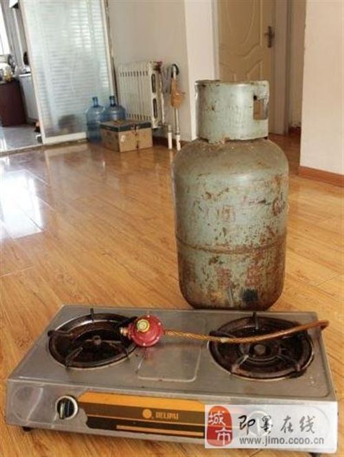 家里一个煤气灶,一个煤气罐转让