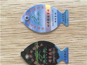 水产防伪标识 鱼吊牌 鱼类防伪标签