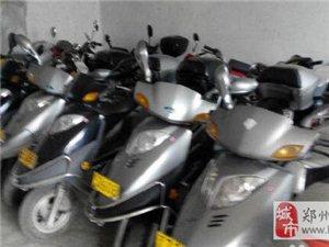 皇家赛车各种二手摩托车电动车
