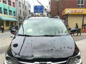 2013年寶駿730車型70000元轉讓(20151124)