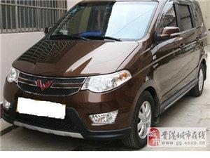 2013年五菱宏光車型32000元轉讓(20151124)