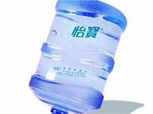水管家桶裝水批發、零售、全台湾配送:水店加盟