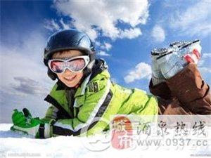 嘉峪关文殊悬臂滑雪