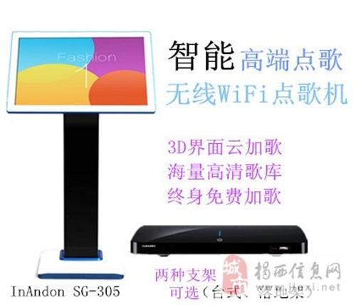 出售全新音王SG-305(2T帶19寸觸摸屏)點歌機一套