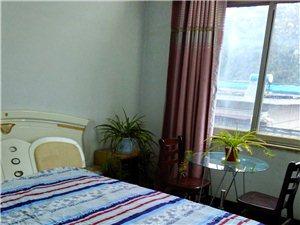 家庭旅馆,日租20元,月租450元
