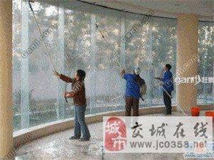 专业保洁 擦玻璃打扫家  清洗油烟机