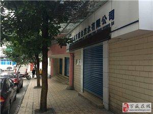 重慶市萬盛自來水有限公司客戶服務中心