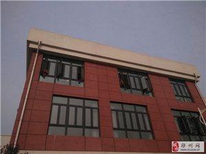 郑州保洁 吉祥专业从事单位保洁、大楼拓荒、家庭保洁