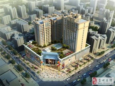 中港城•金舆名苑二期