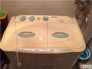 出售2手洗衣机