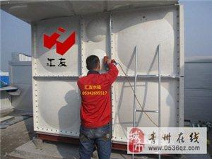 匯友玻璃鋼水箱價格計算方法