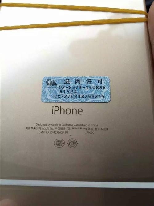 国行iPhone6 plus金色16g