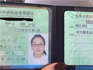富陽桐江張教練教學認真,不亂收費,上車2個半月拿證