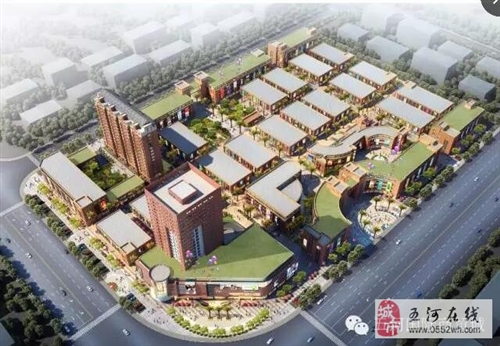 美高梅注册国际商贸城