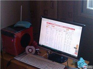 舊電腦升級服務