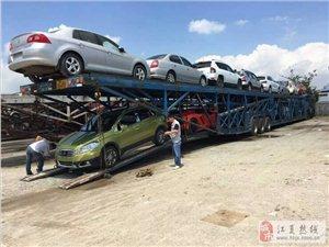 廣州到天津私家車托運、二手車托運、專業運小轎車