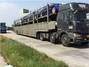 廣州到上海私家車托運、二手車托運、專業運小轎車