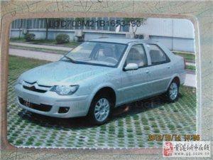 独家2011年雪铁龙爱丽舍车型75000元转让独家