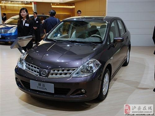 泸县福集出售二手尼桑颐达轿车一辆